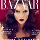 Mini Anden Harper's Bazaar Turkey February 2012