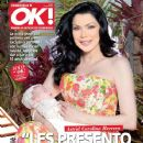 Astrid Carolina Herrera - OK! Magazine Cover [Venezuela] (28 July 2014)