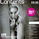 Paris Hilton - Blender Magazine