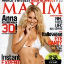 Anna Kournikova - Maxim October 2010