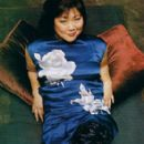 Margaret Cho - 277 x 325