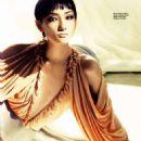 Ai Tominaga For Harper's Bazaar Malaysia January 2010 - 454 x 646