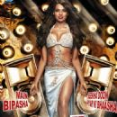 Jodi Breakers 2012 Movie First Look Starring R. Madhavan and Bipasha basu