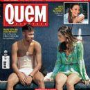 Neymar Júnior and Bruna Marquezine - 454 x 625