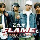 Flame - 360 x 249