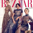 Michelle Dockery, Laura Carmichael, Lily James - Harper's Bazaar Magazine Cover [United Kingdom] (1 August 2014)