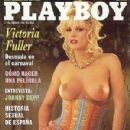 Victoria Fuller - Playboy Magazine Cover [Spain] (February 1996)