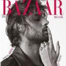 Harper's Bazaar Brazil September 2019 - 454 x 588