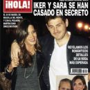 Iker Casillas and Sara Carbonero