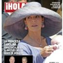 Princess Caroline of Monaco - 454 x 611