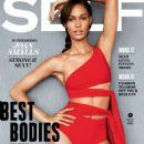 Joan Smalls Self Magazine October 2014
