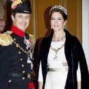 Crown Princess Mary Elizabeth of Denmark and Kronprins Frederik : New Year's reception 2015 - 454 x 598