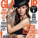 Coco Rocha Glamour France April 2013 - 454 x 589
