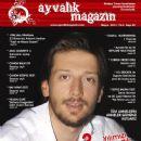 Engin Hepileri - Ayvalik Magazin Magazine Cover [Turkey] (May 2013)