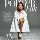 Natalia Vodianova - Porter Edit Magazine Pictorial [United Kingdom] (16 March 2018) - 454 x 571