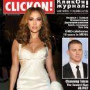 Jennifer Lopez - 454 x 624