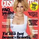 Dianna Agron - Cosmopolitan Magazine Cover [Cyprus] (June 2012)