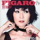 Maggie Cheung - 454 x 616