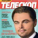 Leonardo DiCaprio - 454 x 646