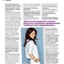 Olga Kurylenko Glamour Magazine Russia March 2011