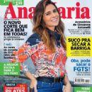 Giovanna Antonelli - 454 x 601
