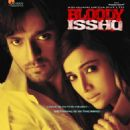 Bloody Isshq 2012 movie Posters