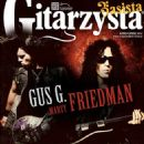 Gus G. & Marty Friedman