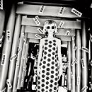 Kiko Mizuhara - Vogue Magazine Pictorial [Italy] (January 2014)
