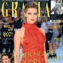 Amber Heard - Grazia Magazine Cover [Germany] (2 June 2016)