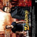 Yeh Saali Zindagi (2011) Posters n Pics