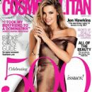 Jennifer Hawkins- Cosmopolitan Magazine Australia March 2015)