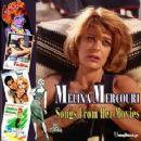 Melina Mercouri - 454 x 238