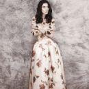 Maria Pellegrinelli - Amica Magazine Pictorial [Italy] (February 2013) - 454 x 578