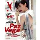 Paz Vega - 454 x 454