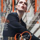 Coco Rocha - Elle Magazine Cover [Croatia] (October 2019)
