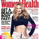 Heather Graham - Women's Health Magazine Cover [United Arab Emirates] (November 2014)