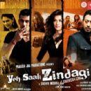 Yeh Saali Zindagi (2011) Posters n Pics - 454 x 431