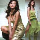 Ruru Lin Wei Ru - 425 x 479