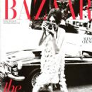 Alexa Chung - Harper's Bazaar Magazine Pictorial [United Kingdom] (October 2011)