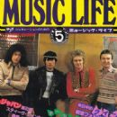 Queen - Music Life Magazine Cover [Japan] (May 1979)