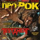 Chuck Billy - Pro-Rock Magazine Cover [Bulgaria] (September 2012)