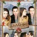 Logan Lerman and Amy Vaver