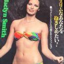 Jaclyn Smith - Roadshow Magazine Pictorial [Japan] (April 1979) - 454 x 688