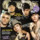 Nx Zero - Capricho Magazine Cover [Brazil] (23 December 2007)