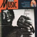 Making Music Magazine Cover [United States] (April 1991)