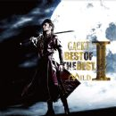 Gackt - BEST OF THE BEST vol.1 -MILD-