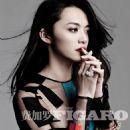 Chen Yao - Madame Figaro Magazine Pictorial [China] (May 2012) - 454 x 630
