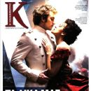 Keira Knightley, Jude Law, Anna Karenina - K Magazine Cover [Greece] (17 February 2013)