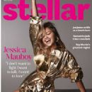 Jessica Mauboy - Stellar Magazine Cover [Australia] (15 April 2018)