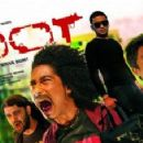 Loot 2012 Nepali Movie Posters and Pictures - 454 x 227